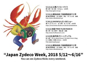 Japan zydeco week